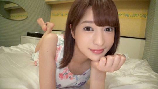 【誰やねん定期】あの国民的アイドルグループAKB48の元メンバー、ひっそり素人AVに出てて草wwwwwww(画像あり)・3枚目