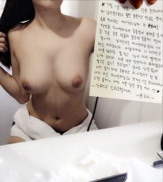 【東アジアエロ】何やかんや言っても一番ヌケる中国韓国台湾の自撮りエロネキ、さすがの安定感に草wwwwwww(画像30枚)・15枚目