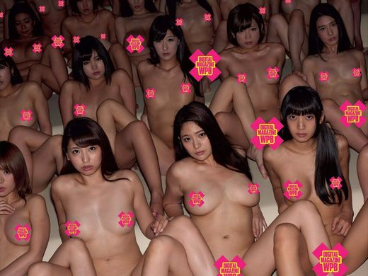 【恐怖】A V女優51人総ヌード、ハーレムなのになんか怖い件・・・・・(画像あり)