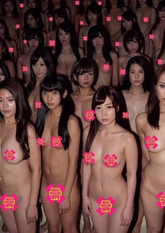 【恐怖】A V女優51人総ヌード、ハーレムなのになんか怖い件・・・・・(画像あり)・8枚目
