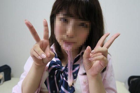 【朗報】最 近 の 円 光 J ● の 容 姿wwwwwwwwwwwwwwwwwwwwwwwwwwwwww(画像あり)・26枚目