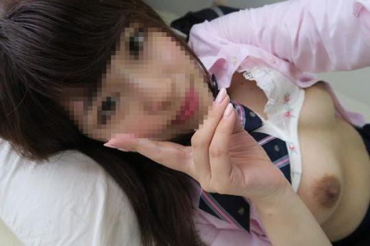 【朗報】最 近 の 円 光 J ● の 容 姿wwwwwwwwwwwwwwwwwwwwwwwwwwwwww(画像あり)・21枚目