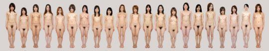 【性奴隷】人権もクソもない女の姿がこちらになります。。(130枚)・3枚目