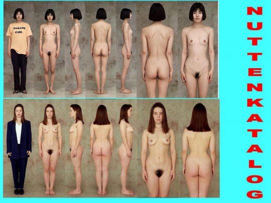 【性奴隷】人権もクソもない女の姿がこちらになります。。(130枚)・4枚目