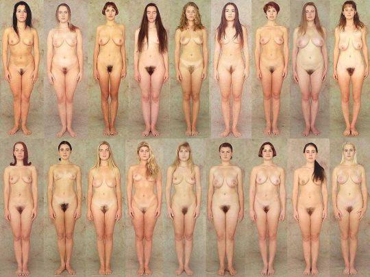 【性奴隷】人権もクソもない女の姿がこちらになります。。(130枚)・5枚目
