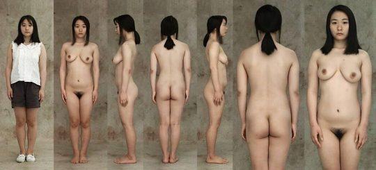 【性奴隷】人権もクソもない女の姿がこちらになります。。(130枚)・14枚目
