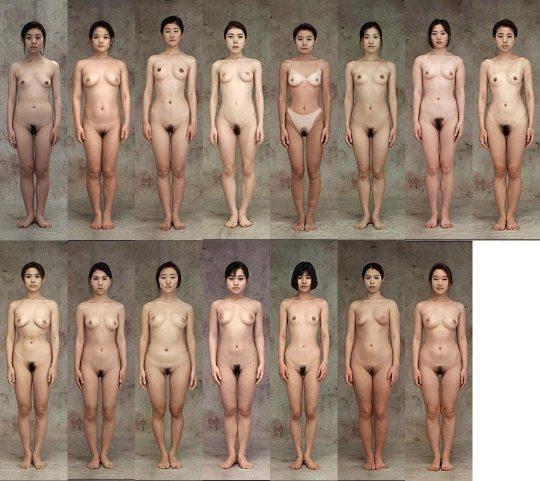 【性奴隷】人権もクソもない女の姿がこちらになります。。(130枚)・16枚目