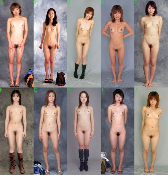 【性奴隷】人権もクソもない女の姿がこちらになります。。(130枚)・27枚目