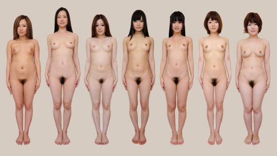 【性奴隷】人権もクソもない女の姿がこちらになります。。(130枚)・33枚目