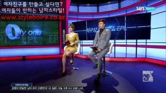 【ほぼホステス】AV禁止のお隣韓国、ニュース番組の女子アナスカートがキャバ嬢レベルでワロタwwwwwww(画像あり)・2枚目