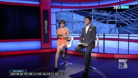 【ほぼホステス】AV禁止のお隣韓国、ニュース番組の女子アナスカートがキャバ嬢レベルでワロタwwwwwww(画像あり)・9枚目
