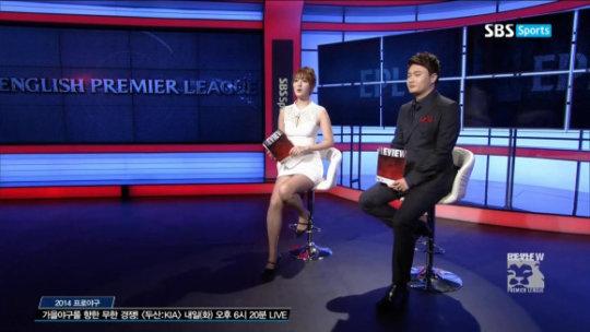 【ほぼホステス】AV禁止のお隣韓国、ニュース番組の女子アナスカートがキャバ嬢レベルでワロタwwwwwww(画像あり)・13枚目