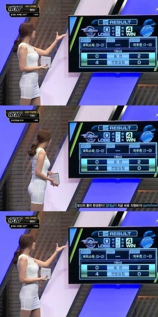【イメクラ嬢レベル】韓国女子アナの平均的なスカートの短さ、これもう普通に痴女だろwwwwwwwww(画像30枚)・22枚目