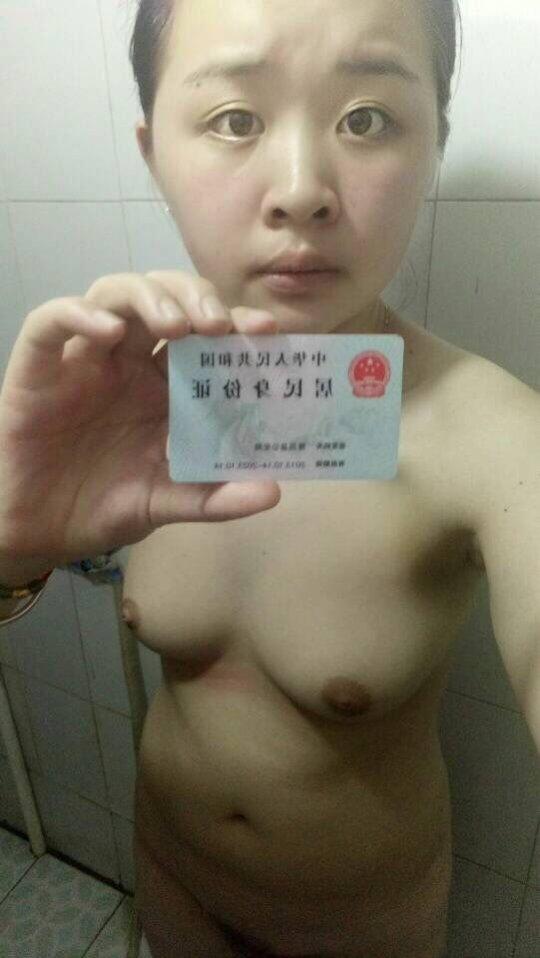 """【効率的】中国人が考えた絶対逃げられない""""裸ローン""""、結局バラ撒かれてて草wwwwwwwwww(画像30枚)・2枚目"""
