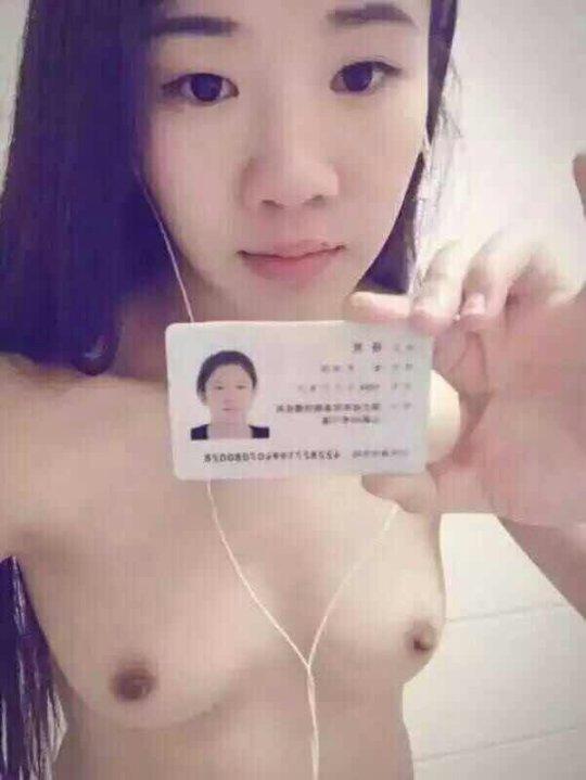 """【効率的】中国人が考えた絶対逃げられない""""裸ローン""""、結局バラ撒かれてて草wwwwwwwwww(画像30枚)・4枚目"""