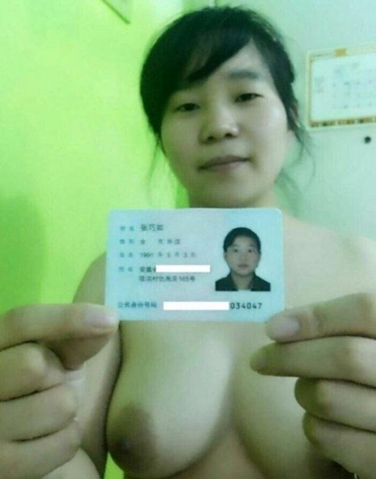 """【効率的】中国人が考えた絶対逃げられない""""裸ローン""""、結局バラ撒かれてて草wwwwwwwwww(画像30枚)・6枚目"""