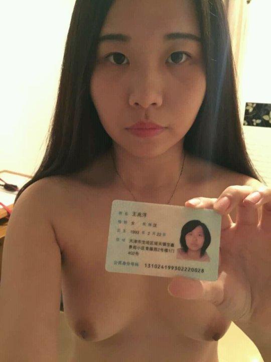 """【効率的】中国人が考えた絶対逃げられない""""裸ローン""""、結局バラ撒かれてて草wwwwwwwwww(画像30枚)・7枚目"""