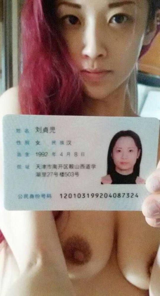 """【効率的】中国人が考えた絶対逃げられない""""裸ローン""""、結局バラ撒かれてて草wwwwwwwwww(画像30枚)・8枚目"""
