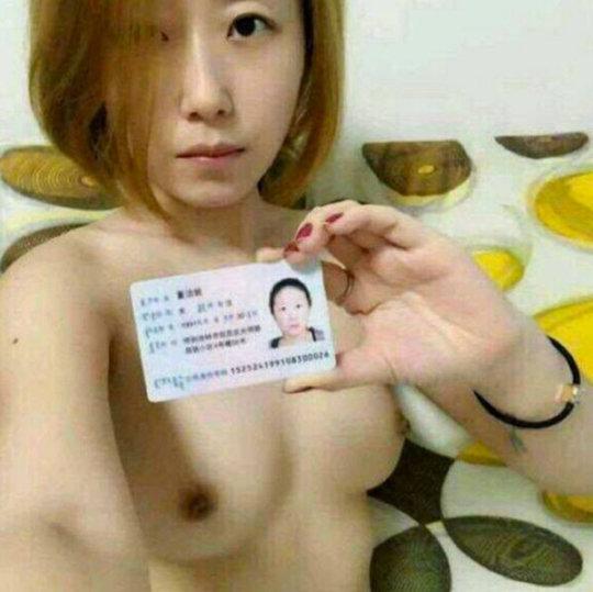 """【効率的】中国人が考えた絶対逃げられない""""裸ローン""""、結局バラ撒かれてて草wwwwwwwwww(画像30枚)・12枚目"""