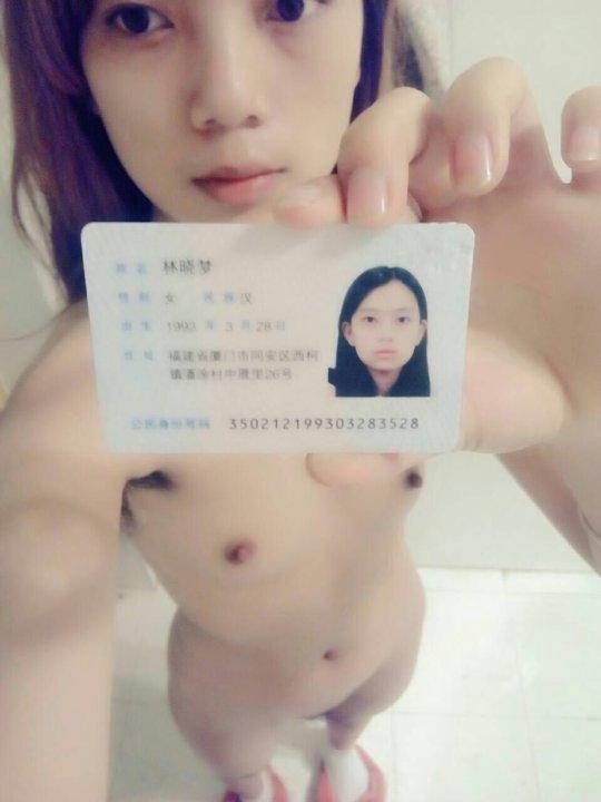 """【効率的】中国人が考えた絶対逃げられない""""裸ローン""""、結局バラ撒かれてて草wwwwwwwwww(画像30枚)・13枚目"""