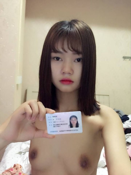 """【効率的】中国人が考えた絶対逃げられない""""裸ローン""""、結局バラ撒かれてて草wwwwwwwwww(画像30枚)・15枚目"""
