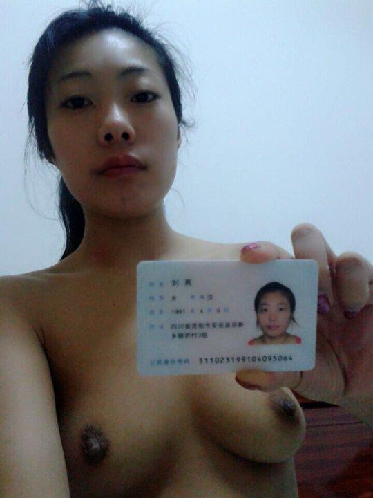 """【効率的】中国人が考えた絶対逃げられない""""裸ローン""""、結局バラ撒かれてて草wwwwwwwwww(画像30枚)・19枚目"""