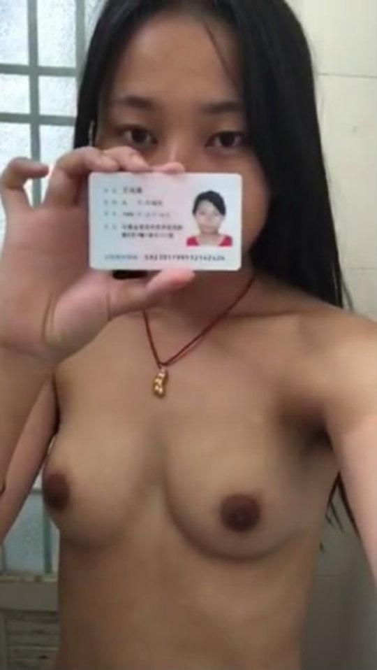 """【効率的】中国人が考えた絶対逃げられない""""裸ローン""""、結局バラ撒かれてて草wwwwwwwwww(画像30枚)・20枚目"""