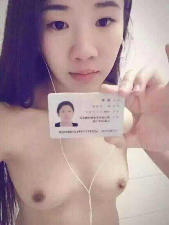 """【効率的】中国人が考えた絶対逃げられない""""裸ローン""""、結局バラ撒かれてて草wwwwwwwwww(画像30枚)・21枚目"""