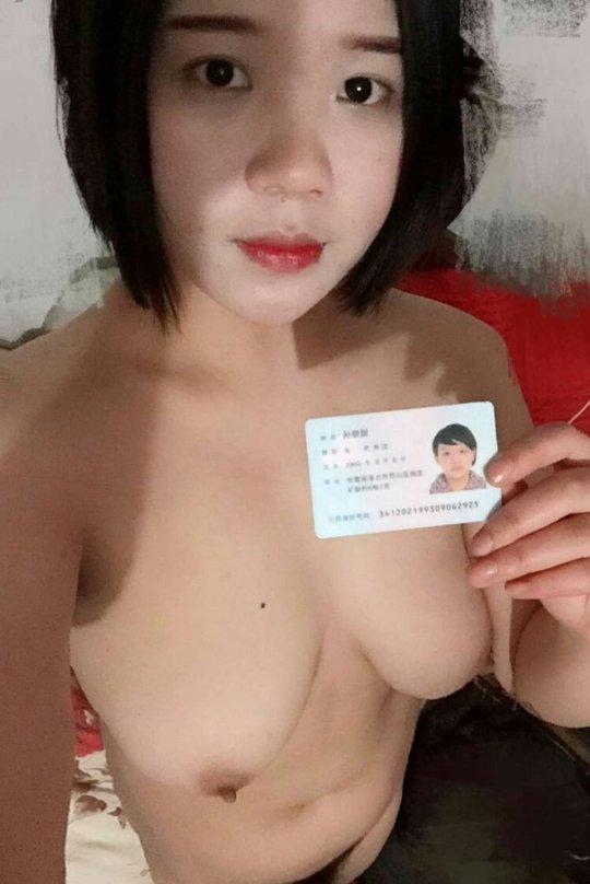 """【効率的】中国人が考えた絶対逃げられない""""裸ローン""""、結局バラ撒かれてて草wwwwwwwwww(画像30枚)・27枚目"""