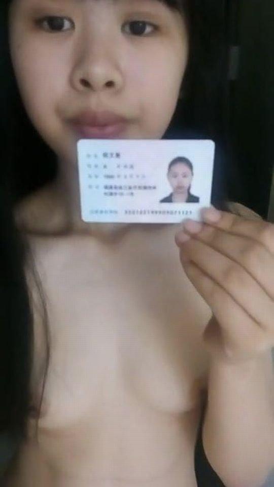 """【効率的】中国人が考えた絶対逃げられない""""裸ローン""""、結局バラ撒かれてて草wwwwwwwwww(画像30枚)・29枚目"""