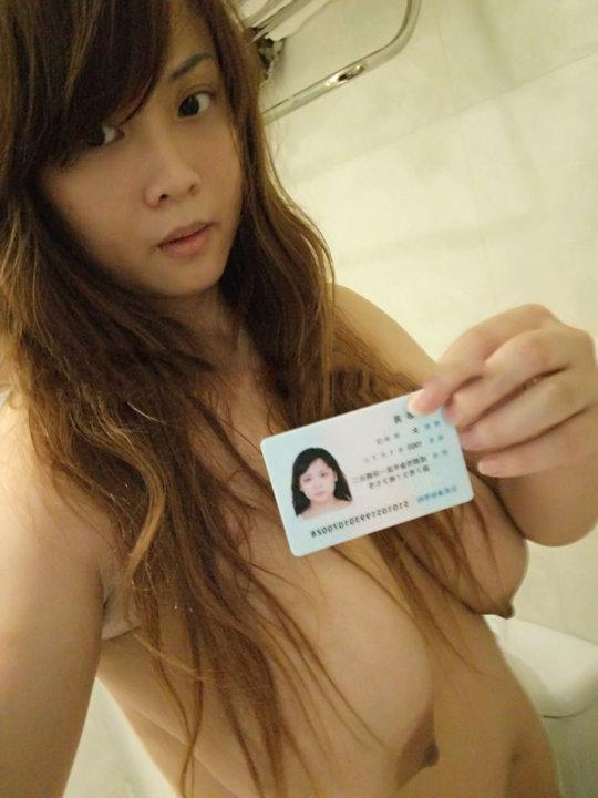 """【効率的】中国人が考えた絶対逃げられない""""裸ローン""""、結局バラ撒かれてて草wwwwwwwwww(画像30枚)・30枚目"""