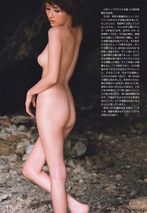 【芸能人エロ】ヌードで一番エロい身体してる女ってこいつだよな??・59枚目