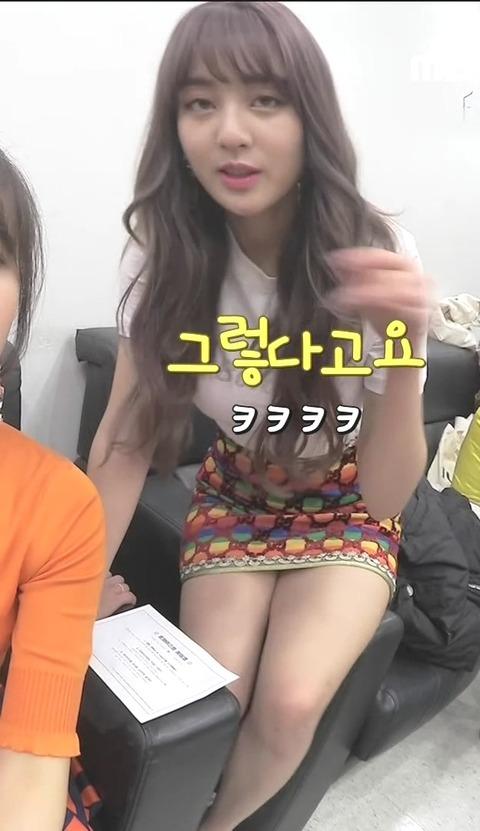 【TWICEエロ】エロさトップクラスの韓国アイドルグールプをご覧ください(101枚)・37枚目