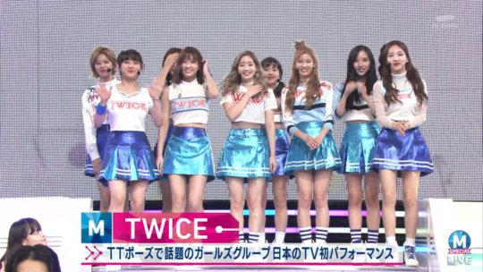 【TWICEエロ】エロさトップクラスの韓国アイドルグールプをご覧ください(101枚)・54枚目
