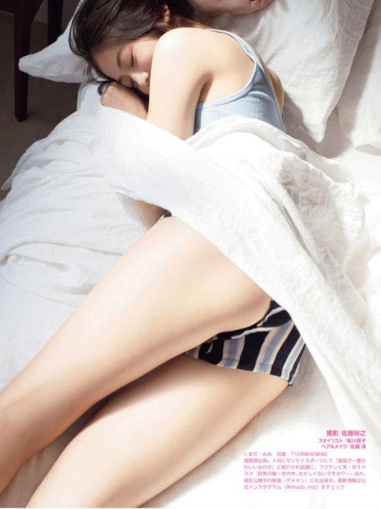 【今田美桜】若者に人気絶大なエロカワ女優さん。身体がイイよねぇwwwwww・35枚目
