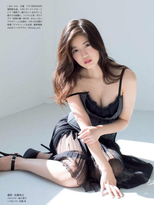 【今田美桜】若者に人気絶大なエロカワ女優さん。身体がイイよねぇwwwwww・43枚目