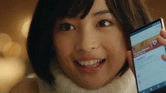 【広瀬すず】年々エロくなってく清純派女優のボディーwwwwwww(77枚)・12枚目