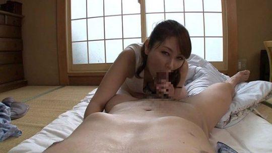 翔田千里(AV女優)50歳で超絶人気のスーパー熟女をご覧くださいwwwww・14枚目